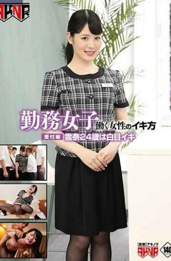 FSET-856 Working Girl Working Woman Working Woman Miss Reception Yukina 24 Years Old Is White Eyes Iki Shida Yukina