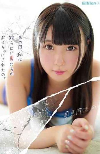 MKMP-303 That Day I Was Made A Toy For Men I Didn't Know. Yumemi Teruuta 8th
