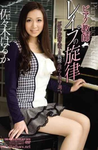 SHKD-435 Haruka Sasaki Melody Of Piano Teacher Rape