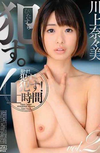 DVAJ-424 I Just Commit. 4 Hours Nanami Kawakami Vol.2