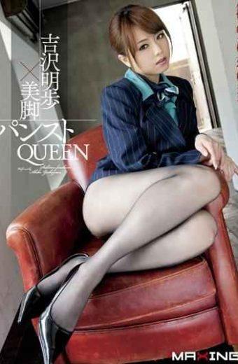 MXGS-346 QUEEN Pantyhose Legs  Akiho Yoshizawa