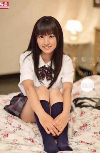 SNIS-046 Rim Sasahara Fornication Immorality Taught Each Girl Uniform