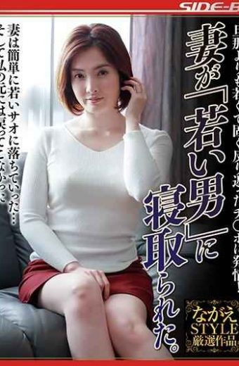 NSPS-849 Estrus In Ji-po Who Was Younger Than Her Husband And Warped Hard! My Wife Was Taken Down By A young Man.