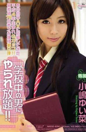 MIDD-690 Unlimited Beaten Man In The School!! Yui Vegetables Kojima