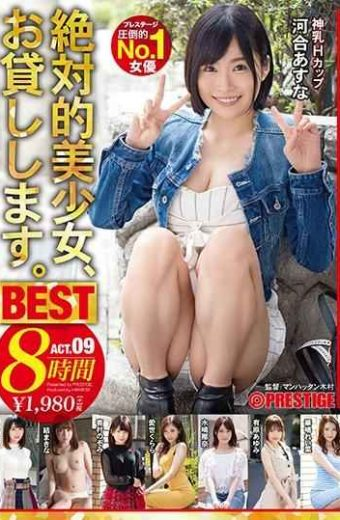 HRV-012 I Will Lend You An Absolute Beautiful Girl. BEST 8 Hours ACT.09