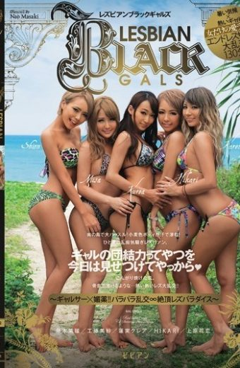 BBAN-048 LESBIAN BLACK GALS  Gal Circle  Aphrodisiac! !Parapara Orgy  Climax Lesbian Paradise