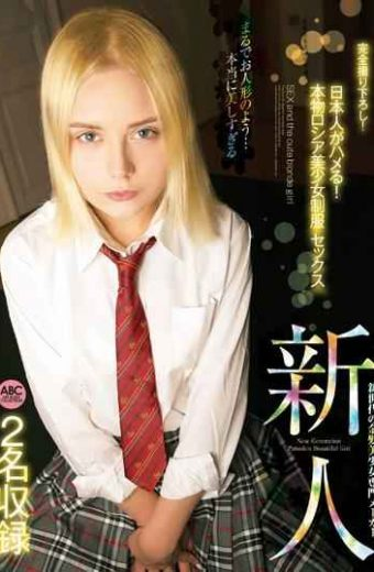 PTKS-067 Japanese Are Addicted! Newcomer Real Russian Girl Uniform Sex