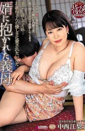 SPRD-1212 Mother-in-law Eriko Nakanishi