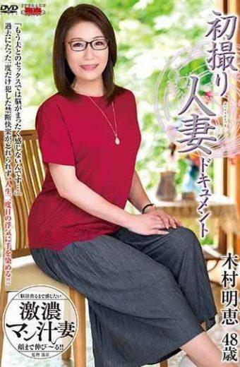 JRZD-927 First Shooting Wife Document Akie Kimura