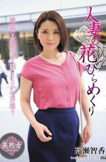 MYBA-016 Petals Of A Married Woman Tomoka Takase