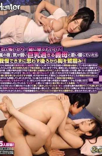 """HUNTA-681 """"Hey Can I Sleep Together Because I'm Scared"""" On The Stormy Night If You Were Lying With Your Weak Mother-in-law With Too Big Breasts You Couldn't Endure And Grab Your Chest From Behind! ! Suddenly To Me …"""