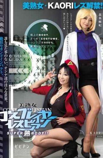 BBAN-064 SUPER Mature BODY! !Yoshijuku Woman Cosplayers Lesbian KAORI Maki Hojo