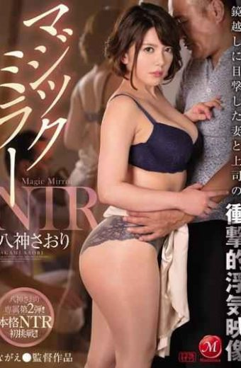 JUL-042 Magic Mirror NTR Shocking Cheating Video Of Wife And Boss Who Witnessed Through Mirror Saori Yagami