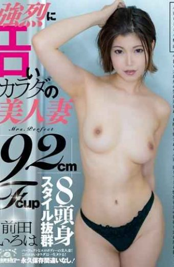 TIKP-039 Strongly Erotic Body Beautiful Wife Iroha Maeda