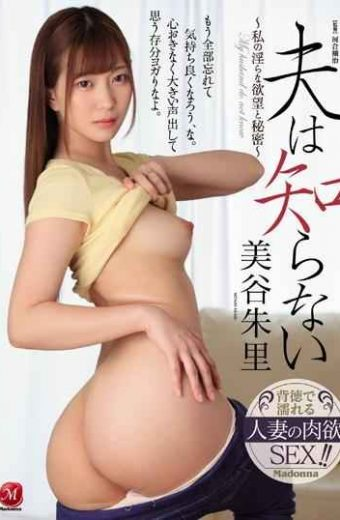 JUL-054 My Husband Doesn't Know -my Lustful Secret And Secret- Akari Mitani