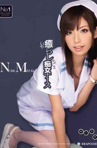 IPTD-715 Filthy Nurse Miyuki Yokoyama Rashi Healing