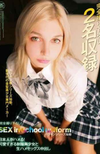 PTKS-068 Japanese Are Addicted! Too Cute Uniform Beautiful Girl And Raw Sex