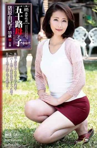 NMO-37 Continued  Unusual Sex Intercourse Mothers And Children Konnosuke Yukiko Inohara