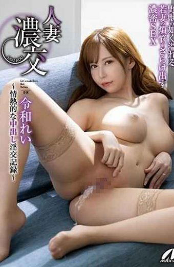 XVSR-510 Married Wife Nozomi-Passionate Creampie Fucking Record-Rei Rei