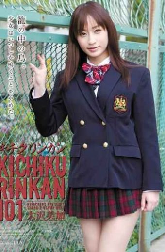 SHKD-457 101 Kichikurinkan