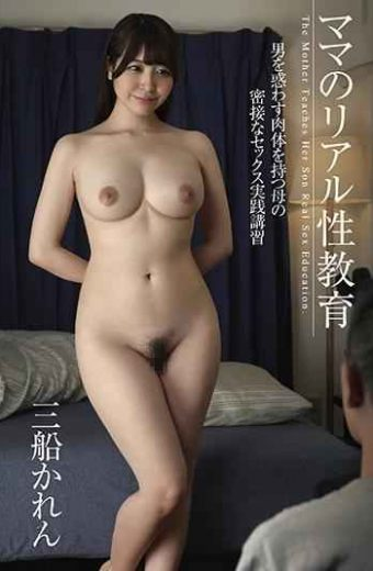GVG-971 Mom's Reality Education Karen Mifune
