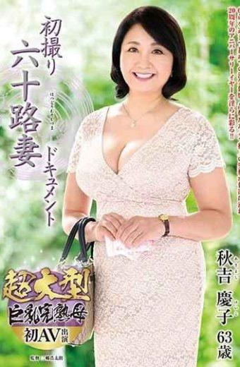 JRZD-928 First Shooting Sixty Wife Document Keiko Akiyoshi