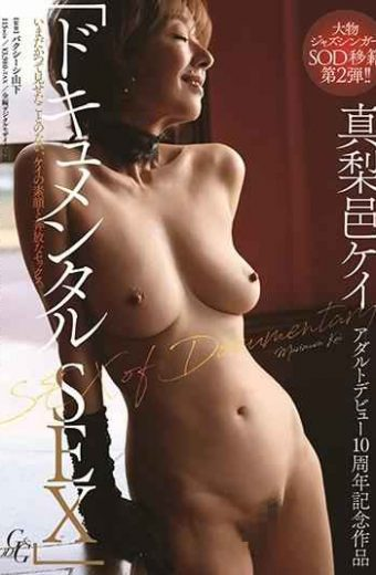"SDGG-002 Marin Kei Kei Adult Debut 10th Anniversary Work ""Documental SEX"""
