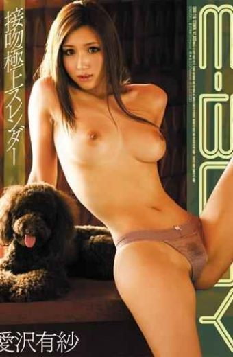 EBOD-216 Arisa Aizawa best kiss slender E-BODY