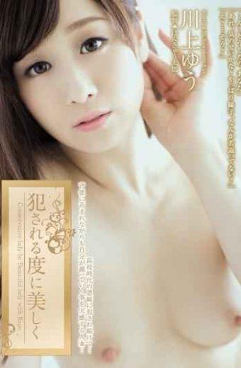 ADN-074 Every Time The Beautiful Yu Kawakami To Be Fucked