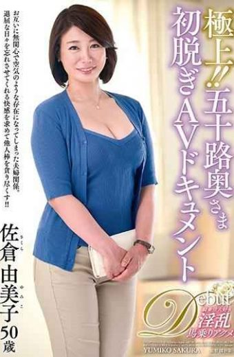 JUTA-109 Superb! ! Age Fifty Wife First Take Off AV Document Yumiko Sakura
