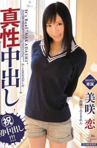MIGD-407 Misaki True Love Pies