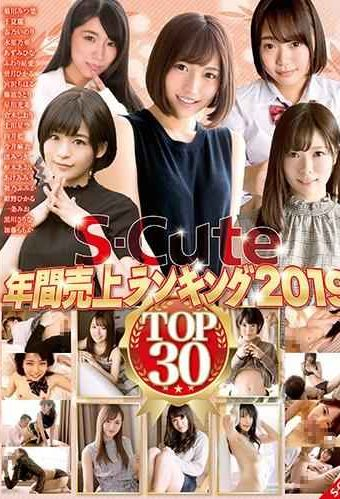 SQTE-274 S-Cute Annual Sales Ranking 2019 Top30