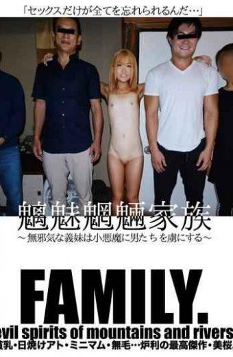 CRSD-004 Charming Family-Innocent Sister-in-law Captivates Men In Small Devil-