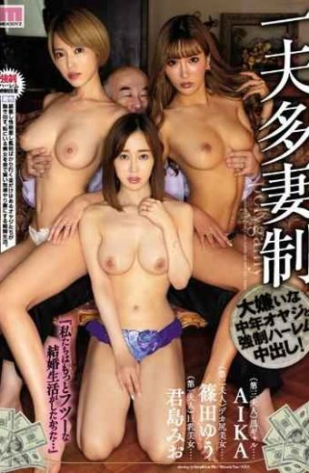 MIRD-197 Polygamy Out Of Middle-aged Father And Compulsion Harem In Hatred! AIKA Kimishima Mio Shinoda Yu