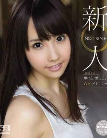 SNIS-051 NO.1 STYLE Usami My AV Debut Rookie Blu-ray