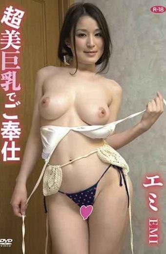 VNTG-005 VNTG-0005 Serve With Ultra Big Tits  Emi temporary