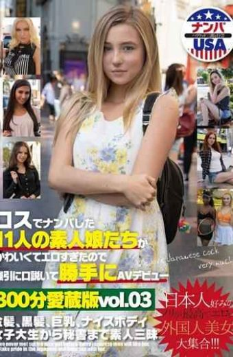 HIKR-147 11 Amateur Girls Who Picked Up At Ross Were Too Cute And Erotic So They Forcedly Persuaded Themselves To Make Their AV Debut 300 Minutes Treasure Version Vol.03
