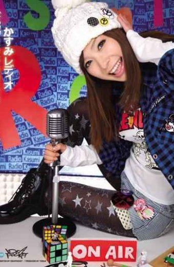 IPTD-737 Kaho Kasumi Kasumi Radio