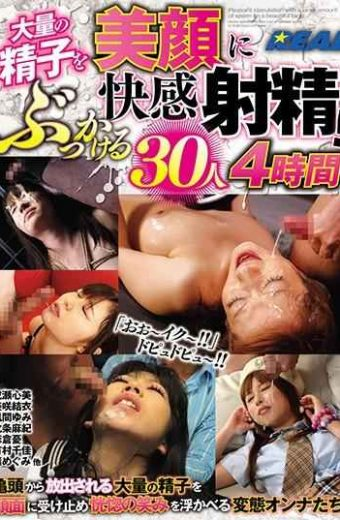 XRW-787 Pleasure Ejaculation That Puts A Large Amount Of Sperm On A Beautiful Face! 30 People 4 Hours