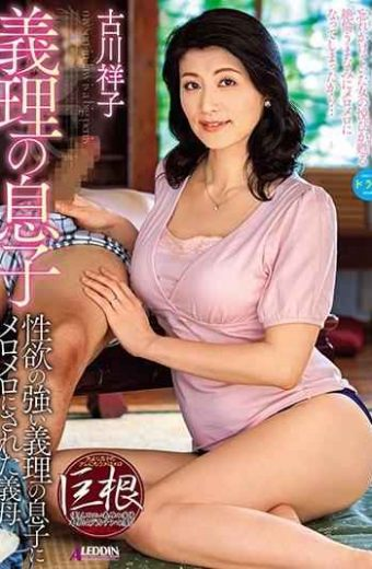 SPRD-1219 Son-in-law Yoshiko Furukawa A Mother-in-law Who Was Shrugged By A Strong Sexual Son
