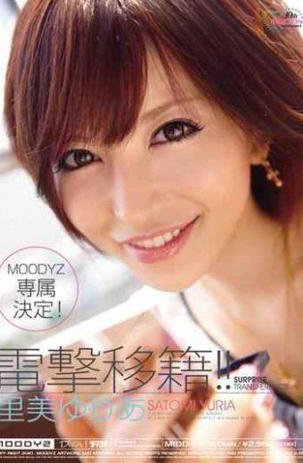 MIDD-711 Transfer Shock!! Yuria Satomi
