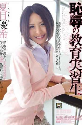 SHKD-467 Yuki Natsume Student Teacher Of Shame