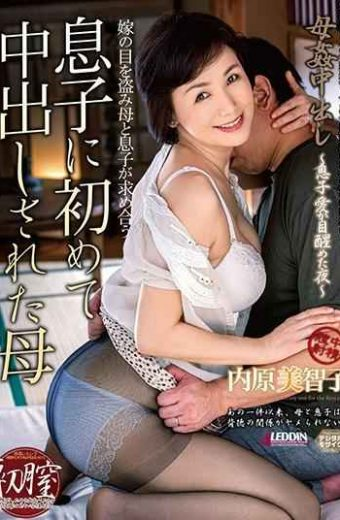 SPRD-1220 Mother Michiko Uchihara Mother Pies Mother Son For The First Time