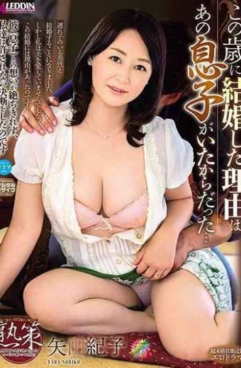 SPRD-1221 The Reason I Got Married This Year Was Because Of That Son … Noriko Yada