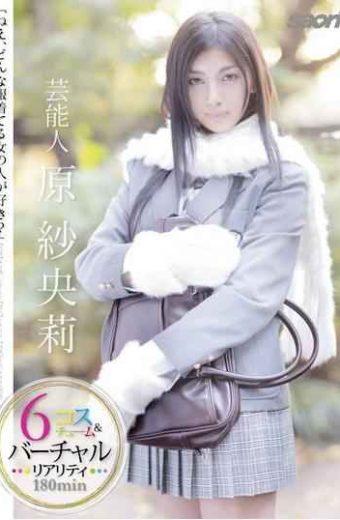 "STAR-152 Saori Hara Entertainer ""Hey I Like Woman Wearing Any Clothes"" 6 Costume & Virtual Reality"