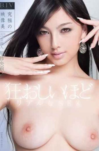 STAR-242 SEX Saori Hara Real Crazy About Celebrities