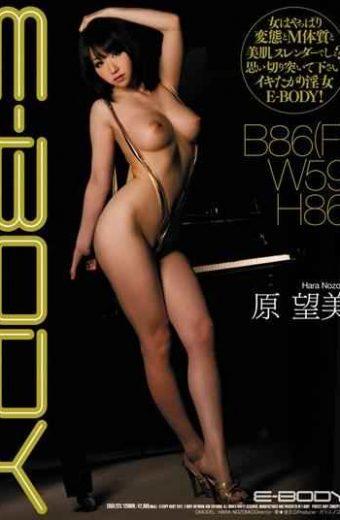 EBOD-223 Nozomi original E-BODY