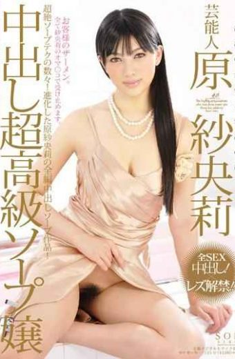 STAR-274 Saori Hara Super Luxury Entertainer Soap Lady Pies