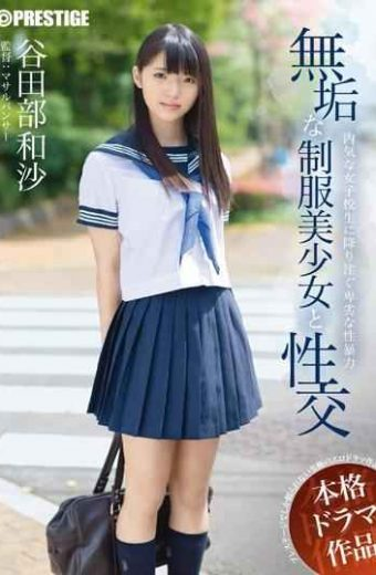 ABP-332 Innocent Uniform Girl And Fuck Yatabe Kazusuna