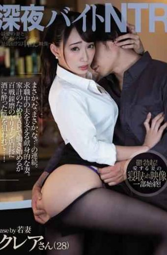 PRED-203 Late-night Byte NTR-The Lowest Cheating Video Of My Beloved Wife And Ike Member Ten-